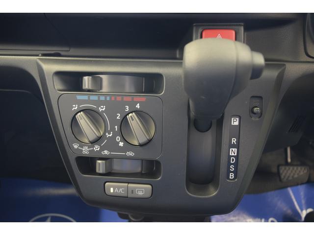 F CDオーディオ ABS VDC アイドリングストップ(9枚目)
