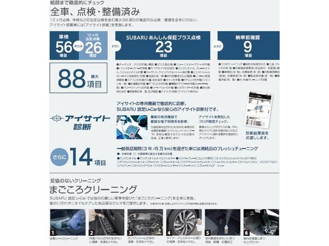 「スバル」「インプレッサ」「コンパクトカー」「福島県」の中古車41