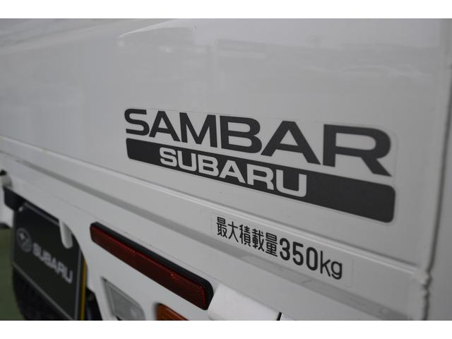「スバル」「サンバートラック」「トラック」「福島県」の中古車28
