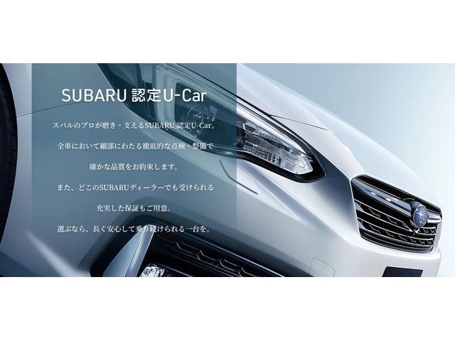 「スバル」「BRZ」「クーペ」「福島県」の中古車36