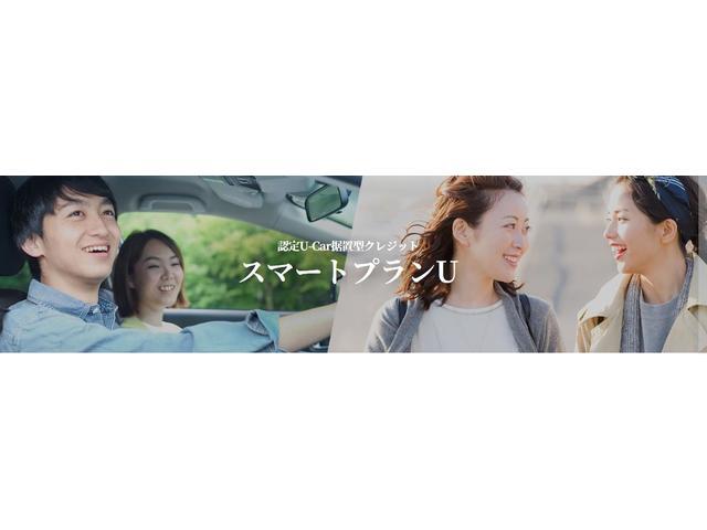 「スバル」「BRZ」「クーペ」「福島県」の中古車40