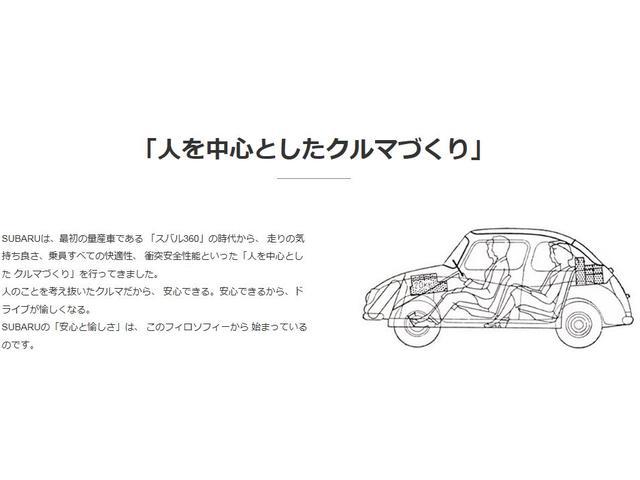 「スバル」「BRZ」「クーペ」「福島県」の中古車41