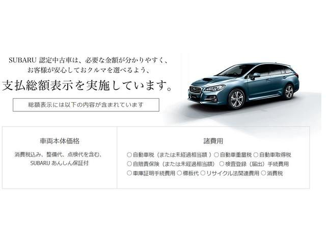 「スバル」「ステラ」「コンパクトカー」「福島県」の中古車29