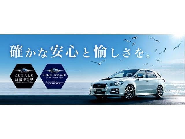 「スバル」「ステラ」「コンパクトカー」「福島県」の中古車35