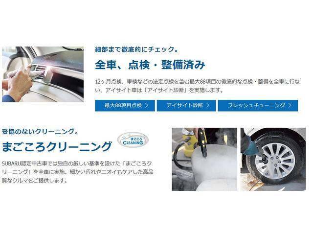 「スバル」「ステラ」「コンパクトカー」「福島県」の中古車37