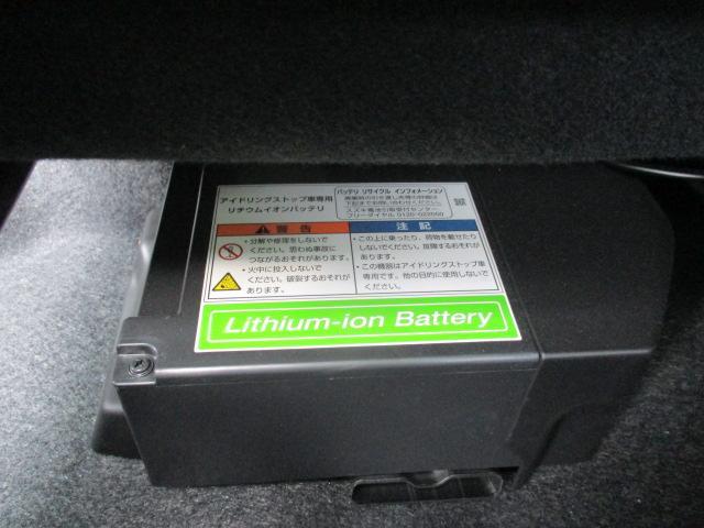 HYBRID MG アイドリングストップ装備(11枚目)