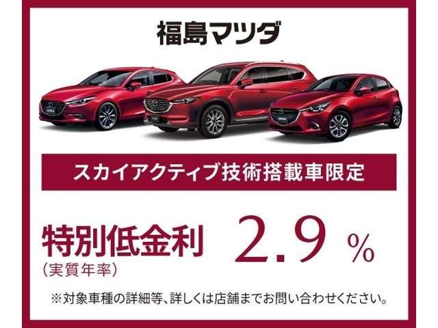 「マツダ」「CX-3」「SUV・クロカン」「福島県」の中古車19