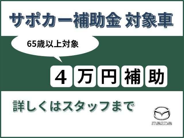 「マツダ」「MAZDA3セダン」「セダン」「福島県」の中古車4
