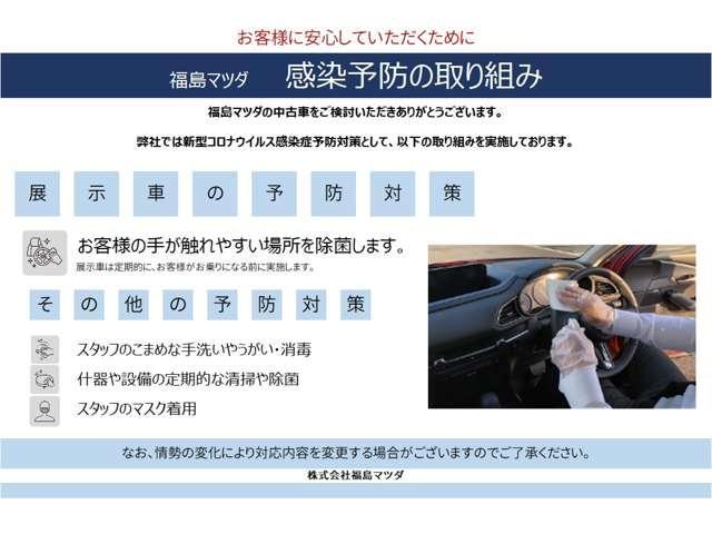 Xバーガンディセレクション BOSE 赤革内装 360°ビューモニター(3枚目)