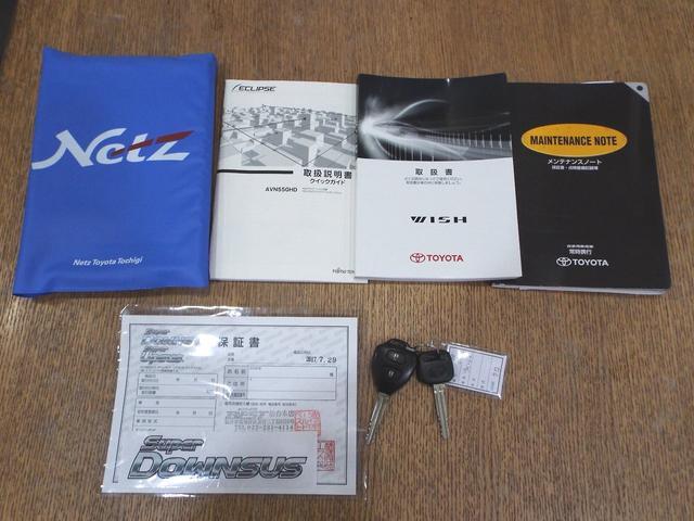 トヨタ ウィッシュ X HIDセレクション HDDナビ 18AW 1オーナー