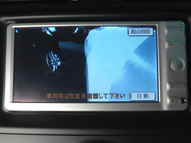 250G 後期ルック SDナビ 新品車高調 WORK19AW(63枚目)