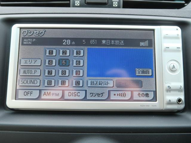 250G 後期ルック SDナビ 新品車高調 WORK19AW(64枚目)