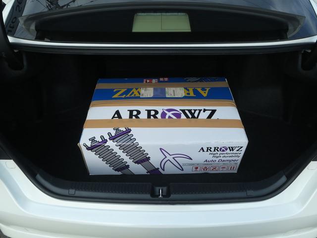 250G 後期ルック SDナビ 新品車高調 WORK19AW(74枚目)