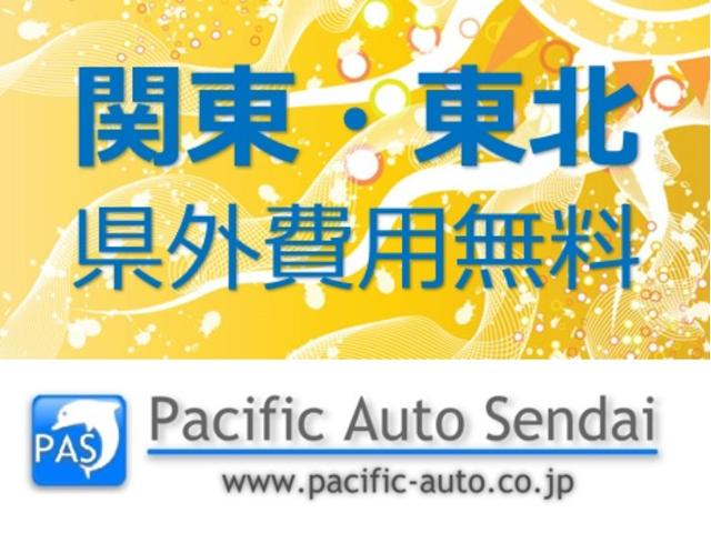 250G 後期ルック SDナビ 新品車高調 WORK19AW(78枚目)