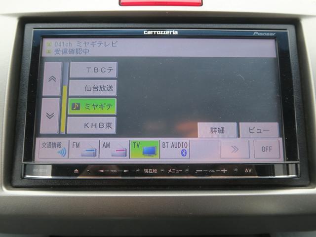 Gエアロ 地デジナビ 電動ドア 新品黒革仕様 新品17AW(63枚目)