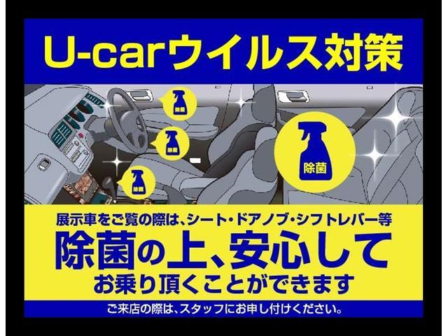 1.5G SDナビ 新品黒革 フルエアロ 17AW 新品タイヤ付(2枚目)