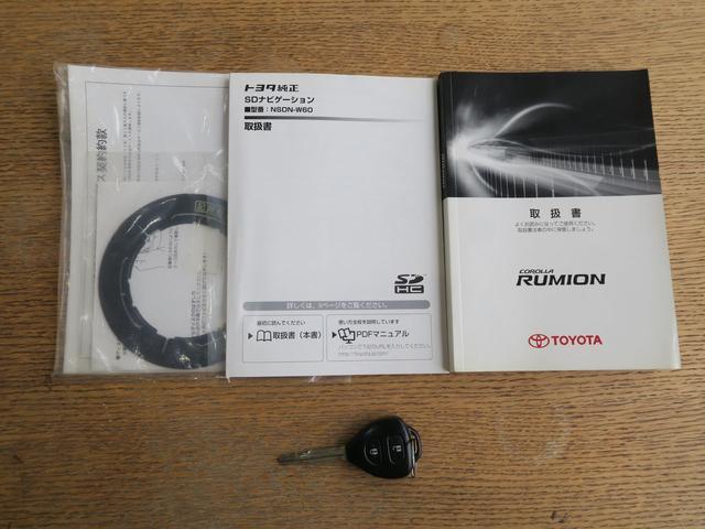 1.5G SDナビ 新品黒革 フルエアロ 17AW 新品タイヤ付(20枚目)