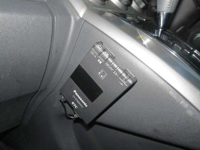 1.5Xエアロツアラー 1セグHDDナビ Bluetooth 純正フルエアロ 社外15inアルミ フォグランプ ブラックインテリア 革巻きステアリング&シフトノブ DVDビデオ ミュージックサーバー リモコンエンジンスターター ETC 関東地区2オーナー 禁煙車(17枚目)