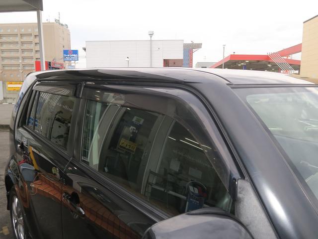 1.5Xエアロツアラー 1セグHDDナビ Bluetooth 純正フルエアロ 社外15inアルミ フォグランプ ブラックインテリア 革巻きステアリング&シフトノブ DVDビデオ ミュージックサーバー リモコンエンジンスターター ETC 関東地区2オーナー 禁煙車(44枚目)