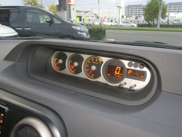 1.5Xエアロツアラー 1セグHDDナビ Bluetooth 純正フルエアロ 社外15inアルミ フォグランプ ブラックインテリア 革巻きステアリング&シフトノブ DVDビデオ ミュージックサーバー リモコンエンジンスターター ETC 関東地区2オーナー 禁煙車(55枚目)