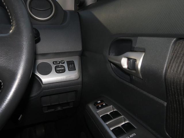 1.5Xエアロツアラー 1セグHDDナビ Bluetooth 純正フルエアロ 社外15inアルミ フォグランプ ブラックインテリア 革巻きステアリング&シフトノブ DVDビデオ ミュージックサーバー リモコンエンジンスターター ETC 関東地区2オーナー 禁煙車(58枚目)