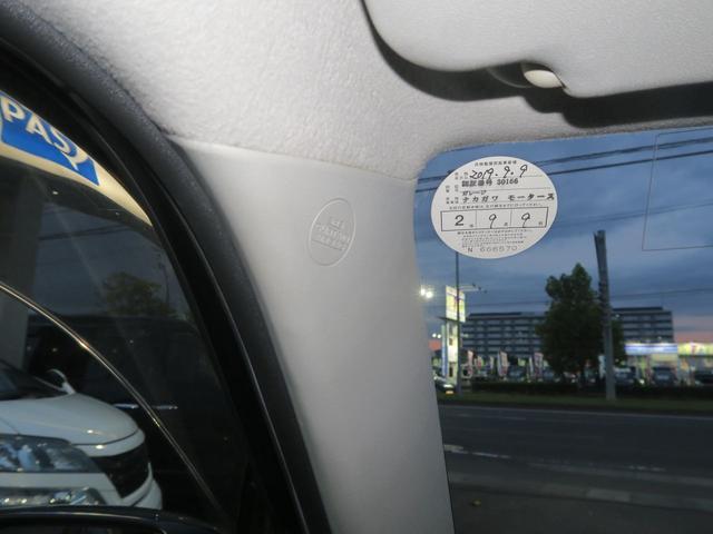 1.5Xエアロツアラー 1セグHDDナビ Bluetooth 純正フルエアロ 社外15inアルミ フォグランプ ブラックインテリア 革巻きステアリング&シフトノブ DVDビデオ ミュージックサーバー リモコンエンジンスターター ETC 関東地区2オーナー 禁煙車(60枚目)
