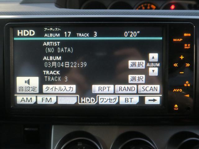 1.5Xエアロツアラー 1セグHDDナビ Bluetooth 純正フルエアロ 社外15inアルミ フォグランプ ブラックインテリア 革巻きステアリング&シフトノブ DVDビデオ ミュージックサーバー リモコンエンジンスターター ETC 関東地区2オーナー 禁煙車(63枚目)
