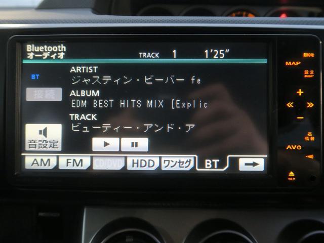 1.5Xエアロツアラー 1セグHDDナビ Bluetooth 純正フルエアロ 社外15inアルミ フォグランプ ブラックインテリア 革巻きステアリング&シフトノブ DVDビデオ ミュージックサーバー リモコンエンジンスターター ETC 関東地区2オーナー 禁煙車(64枚目)