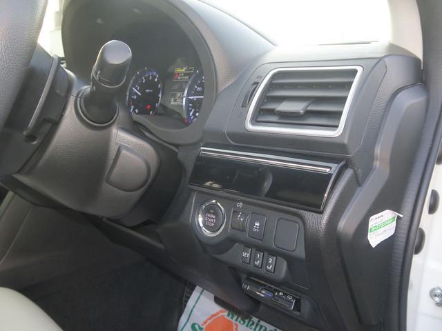 4WDターボ 2.0GTアイサイト 地デジナビ SIドライブ 本革シート パドルシフト付革巻ハンドル 18AW LED スマートキー パワーシート シートヒーター ミュージックサーバー DVD クルコン 横滑り防止 Bカメラ ETC エンスタ 1オーナー 禁煙車(57枚目)