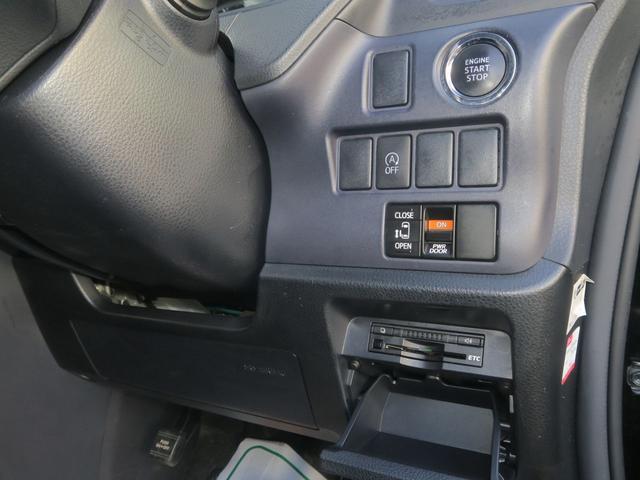 ZS 地デジナビ ALPINEモニター 電動ドア 7人乗り キャプテンシート スマートキー LED 16inアルミ 革巻ハンドル 革巻シフトノブ Bluetooth SDミュージック DVD Bカメラ i-STOP 横滑り防止VSC ETC 名古屋仕入 禁煙車(17枚目)
