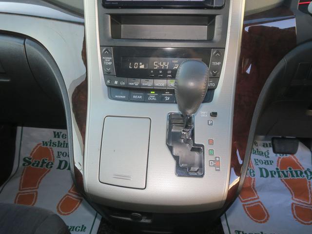 2.4Z後期 地デジSDナビ 11inリアモニター 電動ドア オイル消費対策済エンジン スマートキー 8人乗り 革巻ハンドル HID 19inアルミ Bluetooth DVD SD リアヒーター バックカメラ クリアランスソナー 横滑り防止VSC 関東仕入(56枚目)