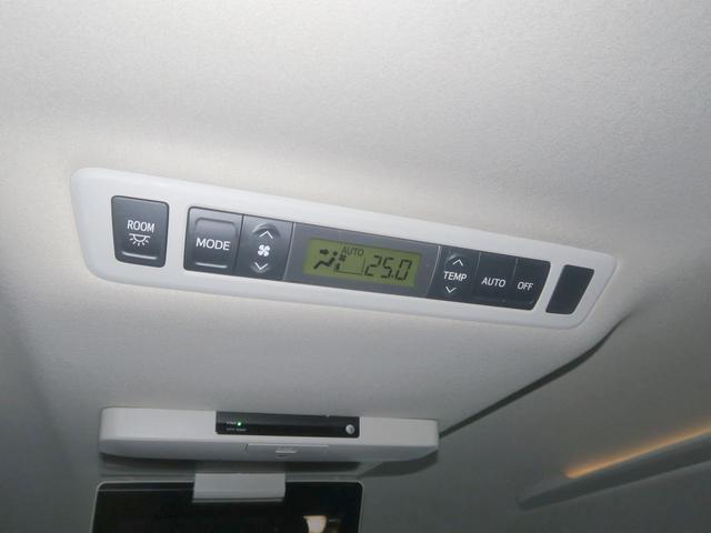 2.4Z後期 地デジSDナビ 11inリアモニター 電動ドア オイル消費対策済エンジン スマートキー 8人乗り 革巻ハンドル HID 19inアルミ Bluetooth DVD SD リアヒーター バックカメラ クリアランスソナー 横滑り防止VSC 関東仕入(57枚目)