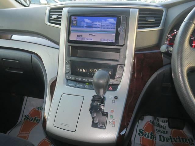 2.4Z後期 地デジSDナビ 11inリアモニター 電動ドア オイル消費対策済エンジン スマートキー 8人乗り 革巻ハンドル HID 19inアルミ Bluetooth DVD SD リアヒーター バックカメラ クリアランスソナー 横滑り防止VSC 関東仕入(61枚目)