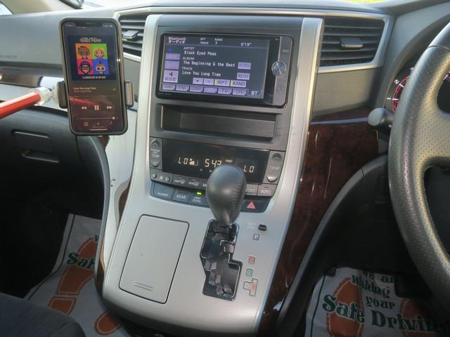 2.4Z後期 地デジSDナビ 11inリアモニター 電動ドア オイル消費対策済エンジン スマートキー 8人乗り 革巻ハンドル HID 19inアルミ Bluetooth DVD SD リアヒーター バックカメラ クリアランスソナー 横滑り防止VSC 関東仕入(62枚目)