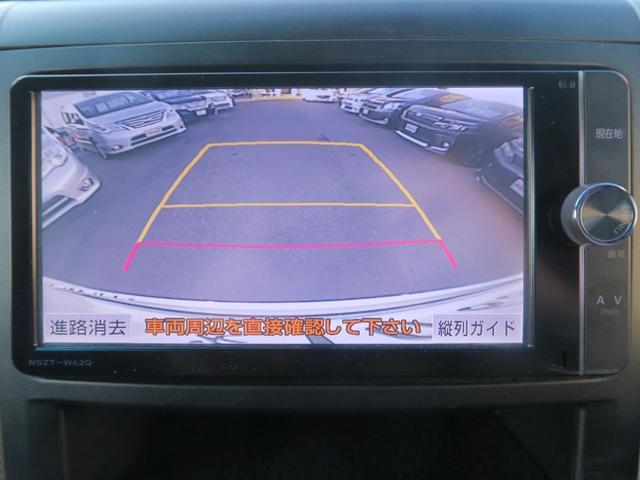 2.4Z後期 地デジSDナビ 11inリアモニター 電動ドア オイル消費対策済エンジン スマートキー 8人乗り 革巻ハンドル HID 19inアルミ Bluetooth DVD SD リアヒーター バックカメラ クリアランスソナー 横滑り防止VSC 関東仕入(63枚目)