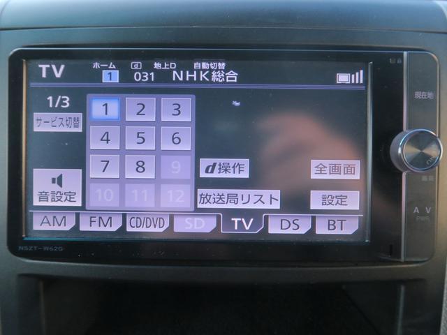 2.4Z後期 地デジSDナビ 11inリアモニター 電動ドア オイル消費対策済エンジン スマートキー 8人乗り 革巻ハンドル HID 19inアルミ Bluetooth DVD SD リアヒーター バックカメラ クリアランスソナー 横滑り防止VSC 関東仕入(64枚目)