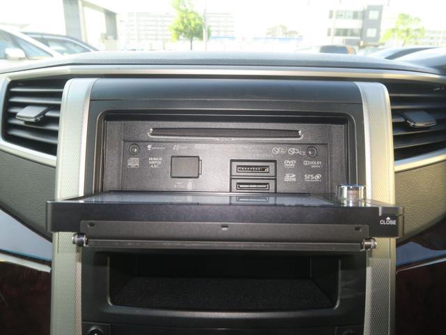 2.4Z後期 地デジSDナビ 11inリアモニター 電動ドア オイル消費対策済エンジン スマートキー 8人乗り 革巻ハンドル HID 19inアルミ Bluetooth DVD SD リアヒーター バックカメラ クリアランスソナー 横滑り防止VSC 関東仕入(65枚目)