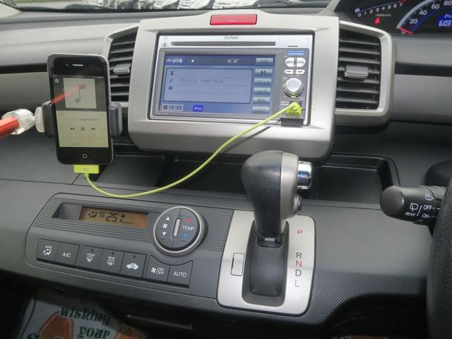 G ジャストセレクション 後期 ギャザスSDナビ 電動ドア バックカメラ スマートキー 右側オートクロージャードア 横滑り防止VSA SDオーディオ CD USBポート ウィンカードアミラー 社外15inアルミ ブラックインテリア 3列シート7人乗り 禁煙車(63枚目)