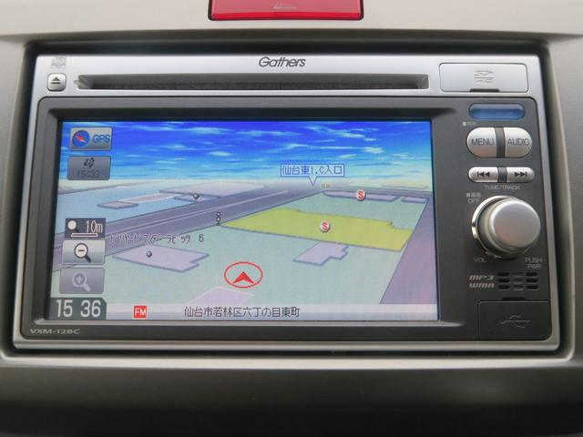 G ジャストセレクション 後期 ギャザスSDナビ 電動ドア バックカメラ スマートキー 右側オートクロージャードア 横滑り防止VSA SDオーディオ CD USBポート ウィンカードアミラー 社外15inアルミ ブラックインテリア 3列シート7人乗り 禁煙車(64枚目)