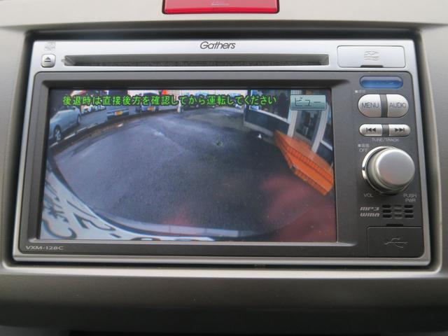 G ジャストセレクション 後期 ギャザスSDナビ 電動ドア バックカメラ スマートキー 右側オートクロージャードア 横滑り防止VSA SDオーディオ CD USBポート ウィンカードアミラー 社外15inアルミ ブラックインテリア 3列シート7人乗り 禁煙車(65枚目)