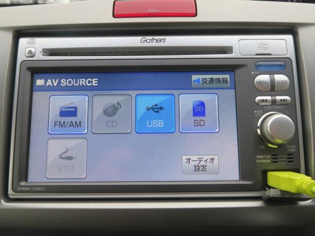 G ジャストセレクション 後期 ギャザスSDナビ 電動ドア バックカメラ スマートキー 右側オートクロージャードア 横滑り防止VSA SDオーディオ CD USBポート ウィンカードアミラー 社外15inアルミ ブラックインテリア 3列シート7人乗り 禁煙車(66枚目)