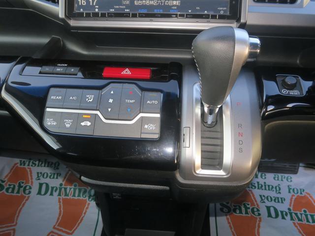 Z後期 クールスピリット 地デジ9in画面ナビ リアモニター 両側電動ドア スマートキー Hレザー 革巻ハンドル HID 17AW ミュージックサーバー DVD USB Bカメラ ETC i-STOP クルコン 横滑り防止 AC100V 関東1オーナー 禁煙車(55枚目)