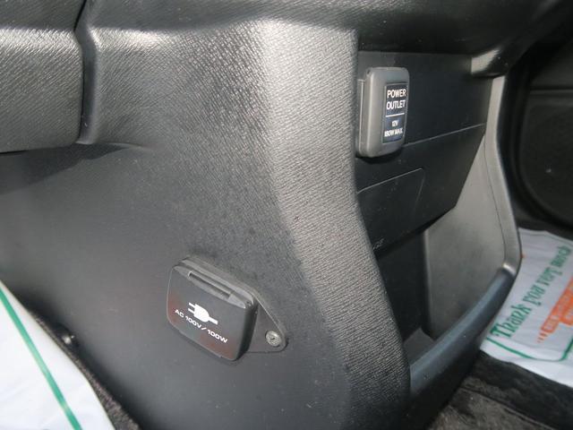 Z後期 クールスピリット 地デジ9in画面ナビ リアモニター 両側電動ドア スマートキー Hレザー 革巻ハンドル HID 17AW ミュージックサーバー DVD USB Bカメラ ETC i-STOP クルコン 横滑り防止 AC100V 関東1オーナー 禁煙車(57枚目)