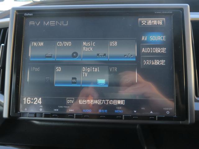 Z後期 クールスピリット 地デジ9in画面ナビ リアモニター 両側電動ドア スマートキー Hレザー 革巻ハンドル HID 17AW ミュージックサーバー DVD USB Bカメラ ETC i-STOP クルコン 横滑り防止 AC100V 関東1オーナー 禁煙車(64枚目)