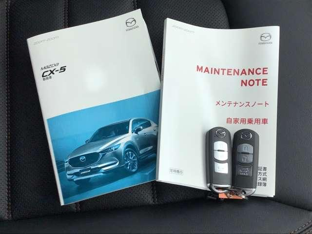 25T L-PACKAGE 360°ビューモニター/BOSE(18枚目)