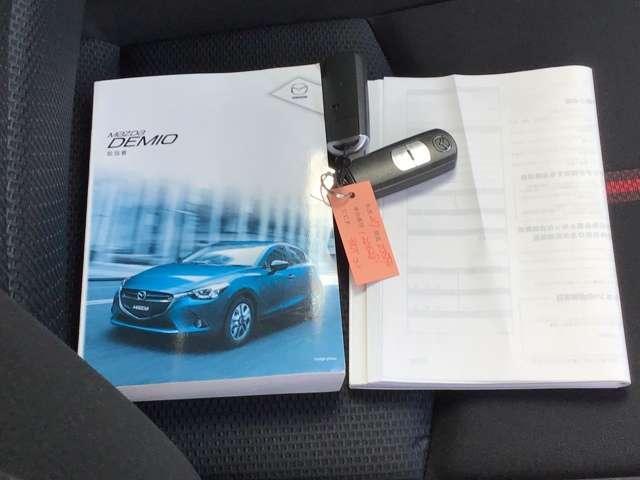 お車が初めてな初心者ドライバーさんにも安心して乗れる様に、取り扱い説明書と点検整備記録簿も完備です。勿論、スペアキーのご用意もございます