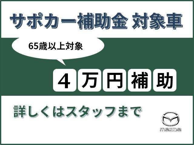 「マツダ」「CX-3」「SUV・クロカン」「宮城県」の中古車3