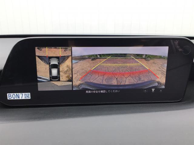 XDプロアクティブ TS XD/純正SDナビ/全周囲カメラ/電動シート/レーダークルーズ/オートエアコン/Bluetooth接続/LED/LEDヘッドライト/シータヒーター/スマートキー(17枚目)