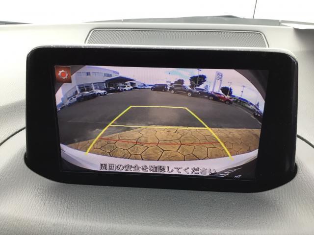 15S プロアクティブ Bカメラ/フルセグ/バックカメラ/ETC/スマートキー/15S/マツダコネクト/オートエアコン/クルーズコントロール/LED/LEDヘッドライト(13枚目)