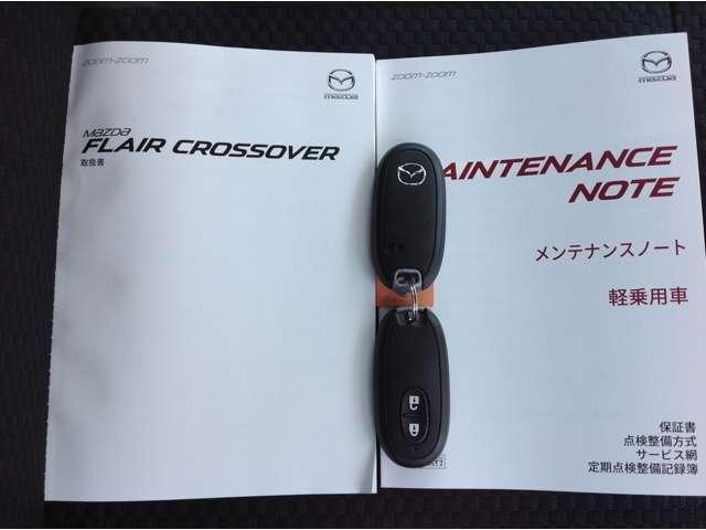 660 XGスペシャル 当社試乗車(19枚目)